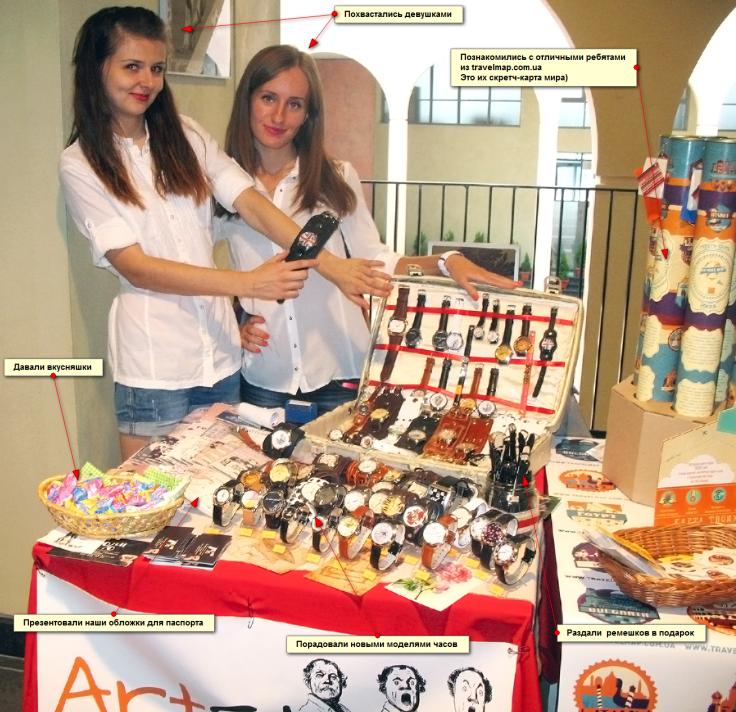 ArtStore радовали вас на фестивале Штуки в Киеве
